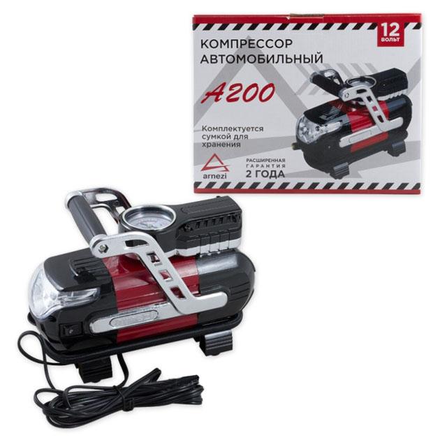 Компрессор автомобильный ARNEZI 140 Вт 30 л/мин c LED фонарем A200