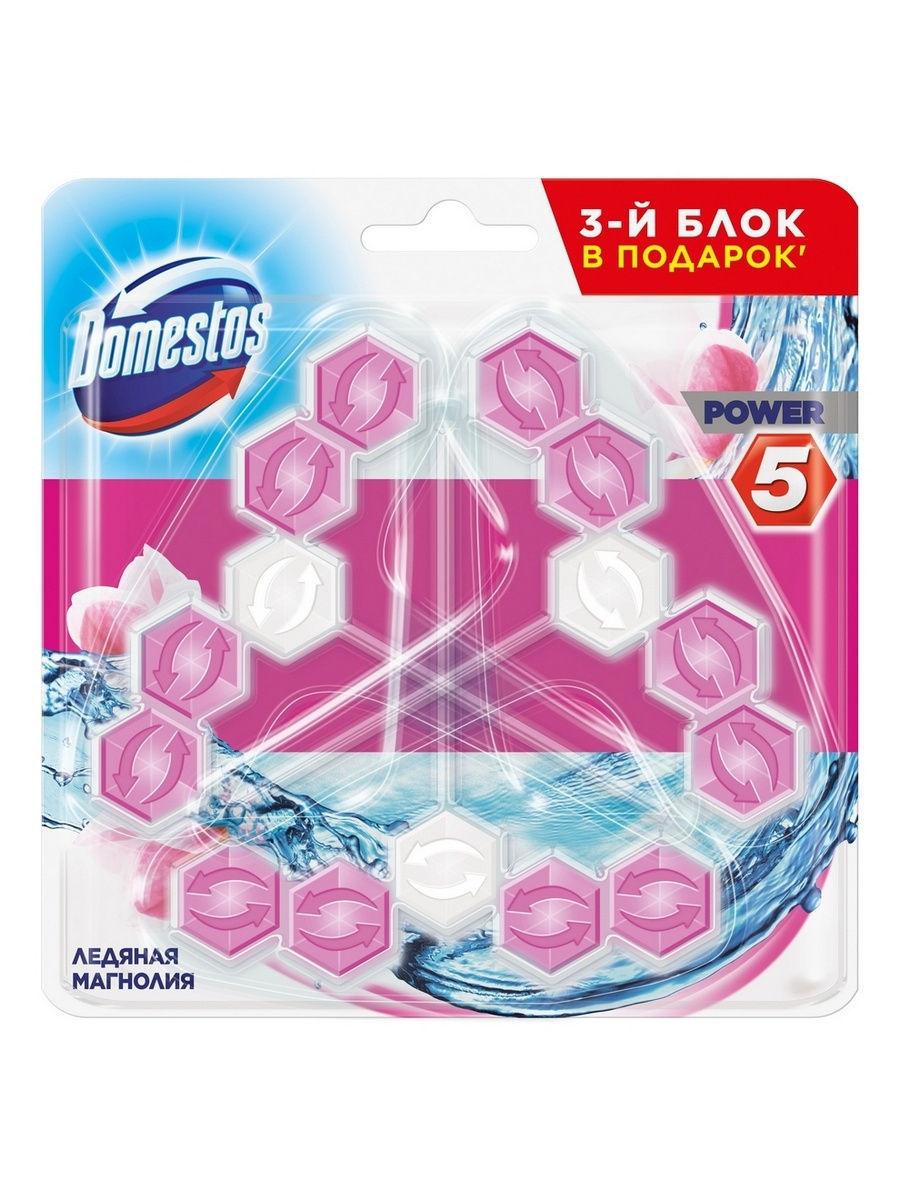 Сменный блок Domestos Power 5 Trio Ледяная