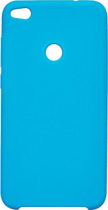 Чехол для Huawei honor 8 lite/p8 lite/p9 lite/gr3 2017 Blue