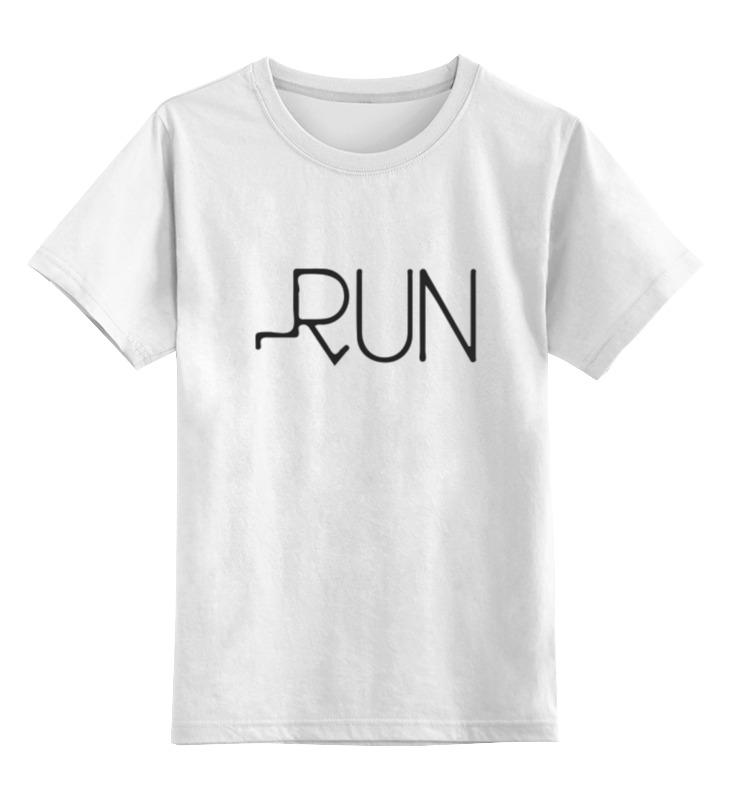Детская футболка Printio Run - беги цв.белый р.164 0000003371878 по цене 790