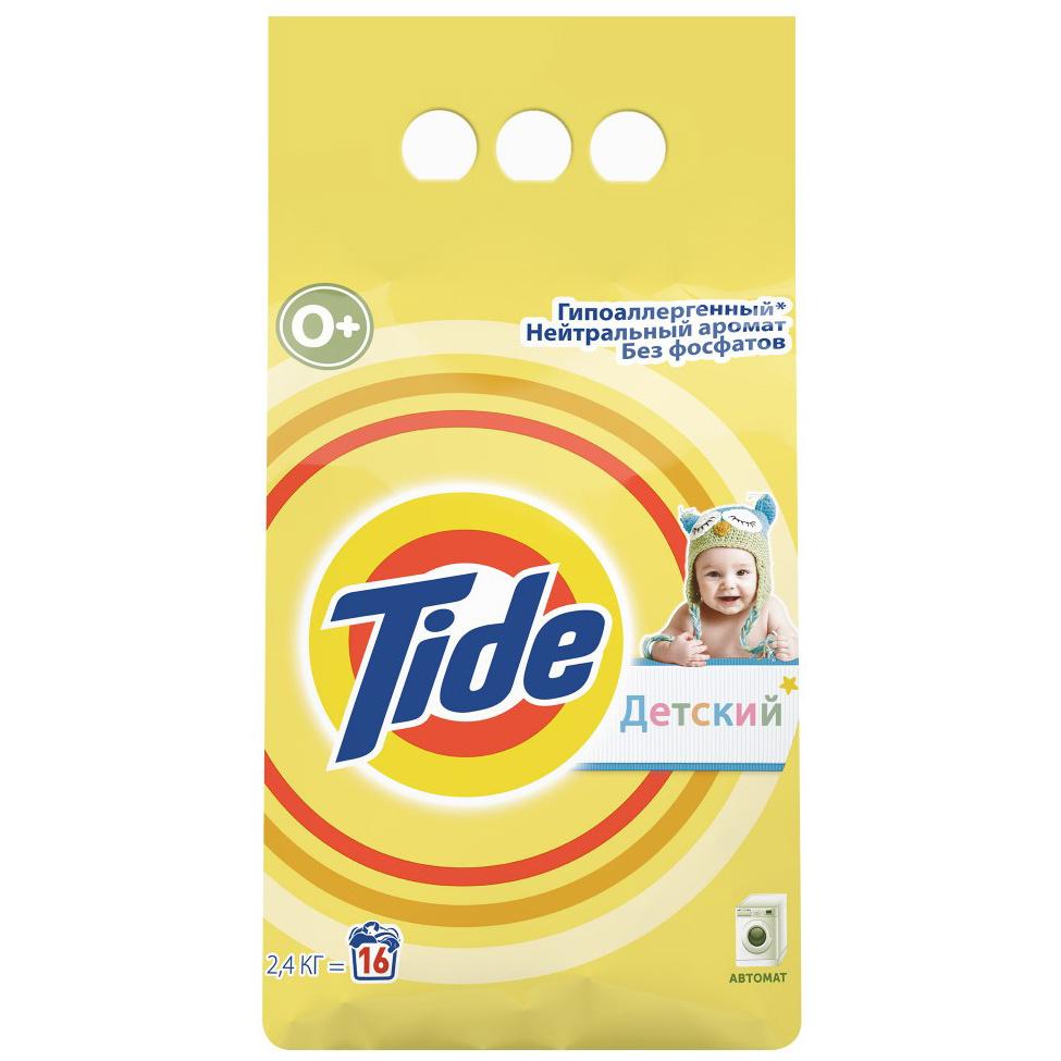 Порошок стиральный детский Tide для ручной и машинной стирки 2,4 кг Для чувствительной и детской кожи по цене 278