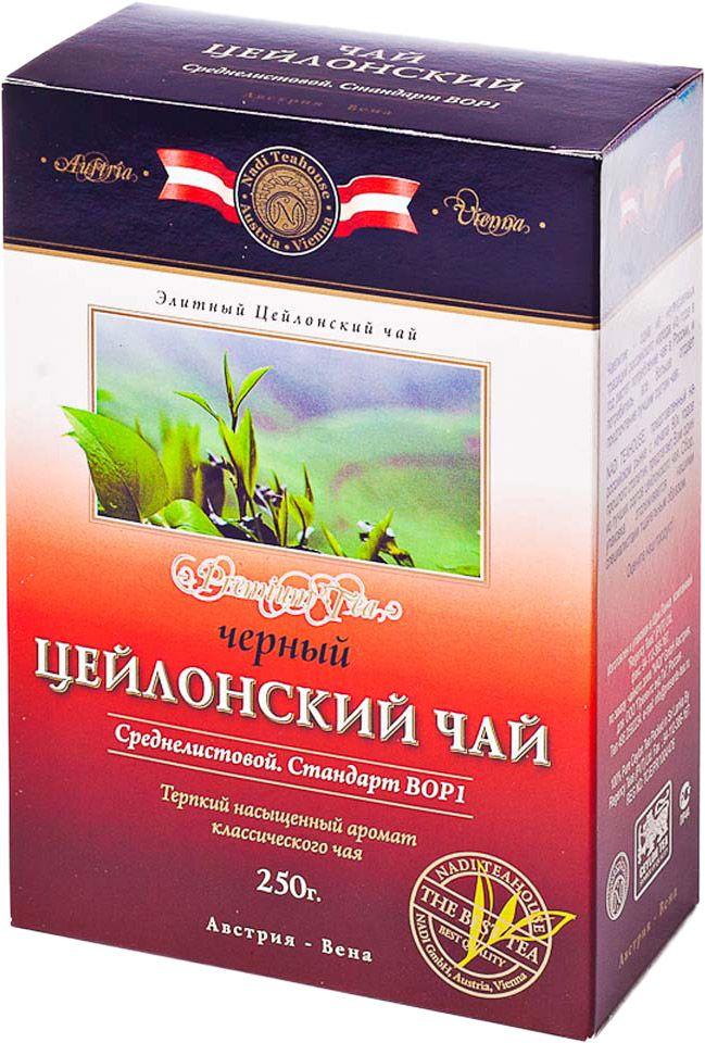 Чай Kwinst черный среднелистовой 250 г фото