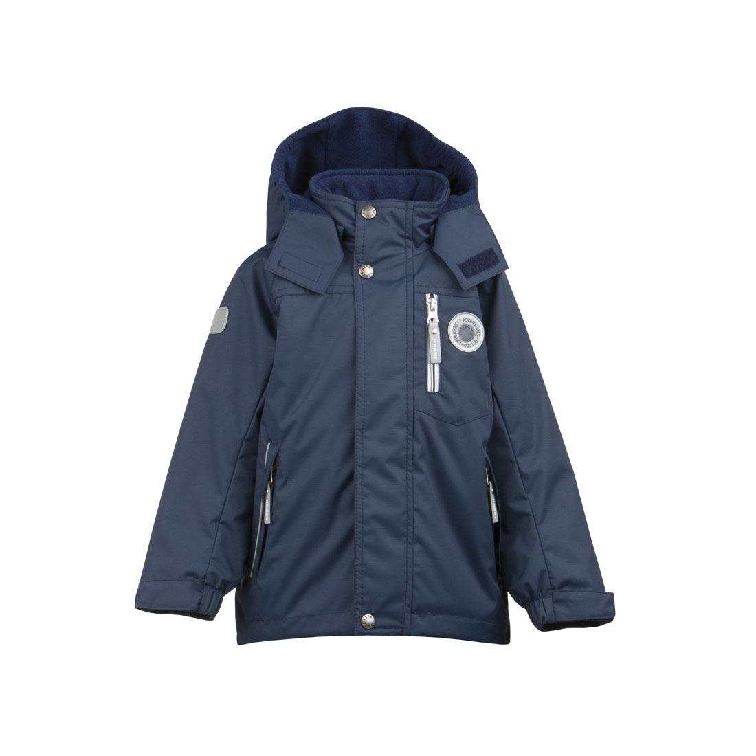 Купить Куртка для мальчиков KERRY CITY K20021, размер 104,