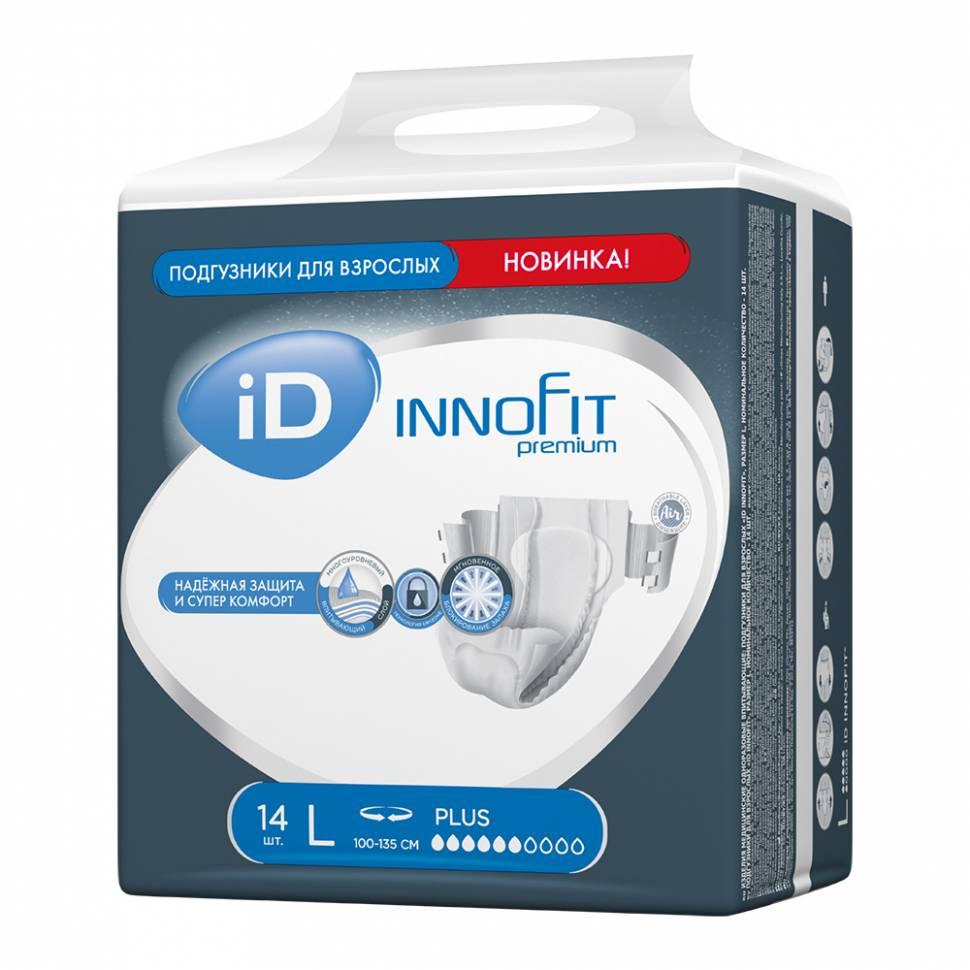 Подгузники iD Innofit для взрослых L