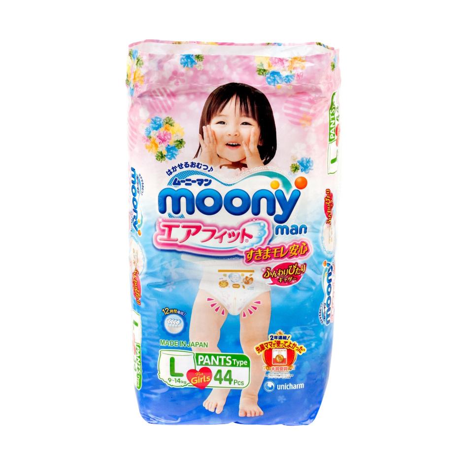 Купить Moonyman, Подгузники-трусики для девочек Moony Man L (9-14 кг), 44 шт.,