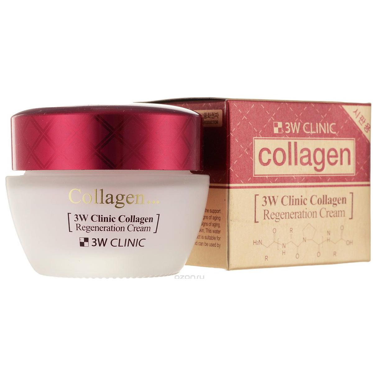 Крем для лица 3W Clinic Collagen Regeneration
