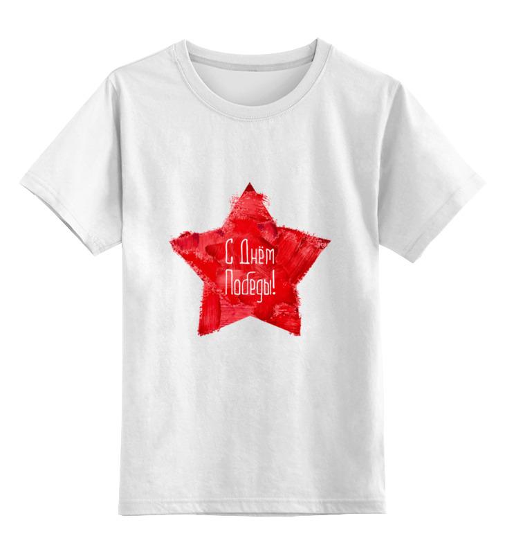 Купить 0000003419121, Детская футболка Printio День победы цв.белый р.140,