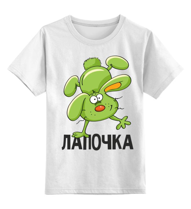 Купить 0000003443759, Детская футболка Printio Лапочка цв.белый р.140,