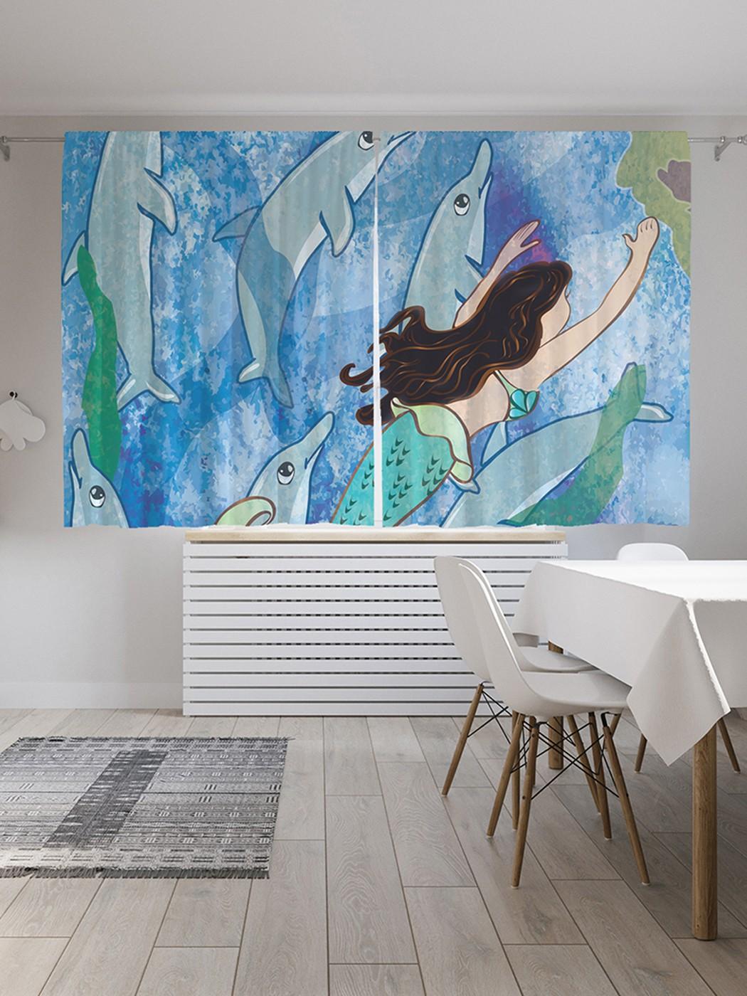 Шторы под лён «Дельфины и русалка», серия Oxford DeLux, 290х180 см