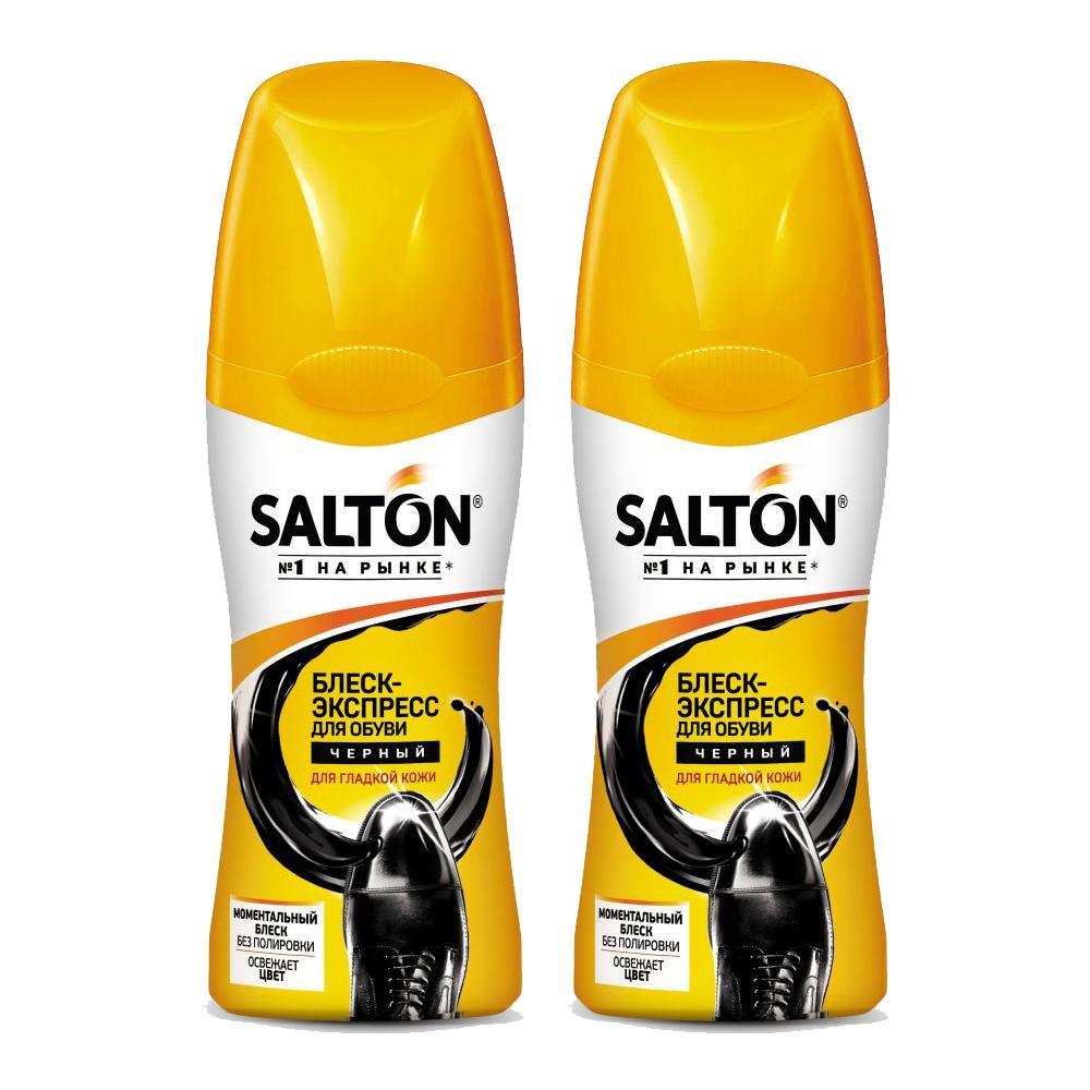 Средство для обуви блеск экспресс Salton черное