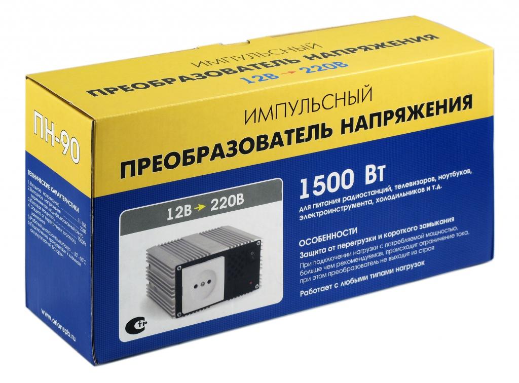 Автоинвертор ОРИОН ПН 90, 12/220 вольт, 1500