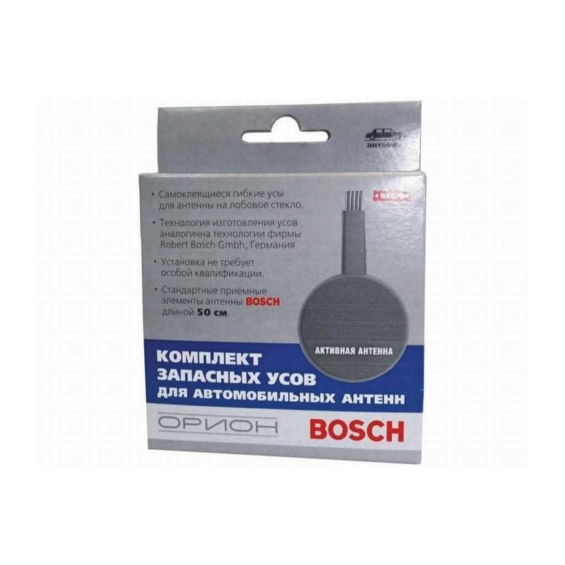Комплект запасных усов для автоантенн типа BOSCH