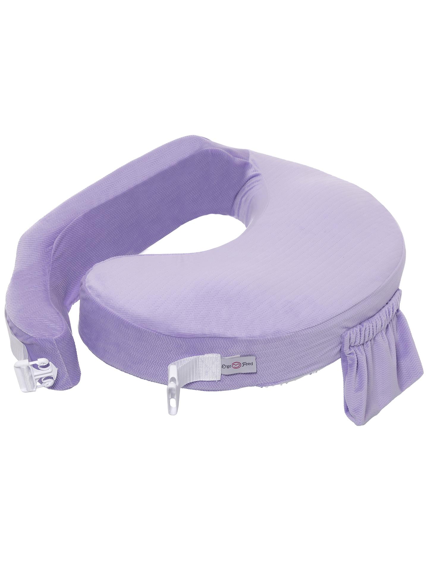 Подушка для кормления эргономичная ErgoFeed Кристалл, фиолетовый