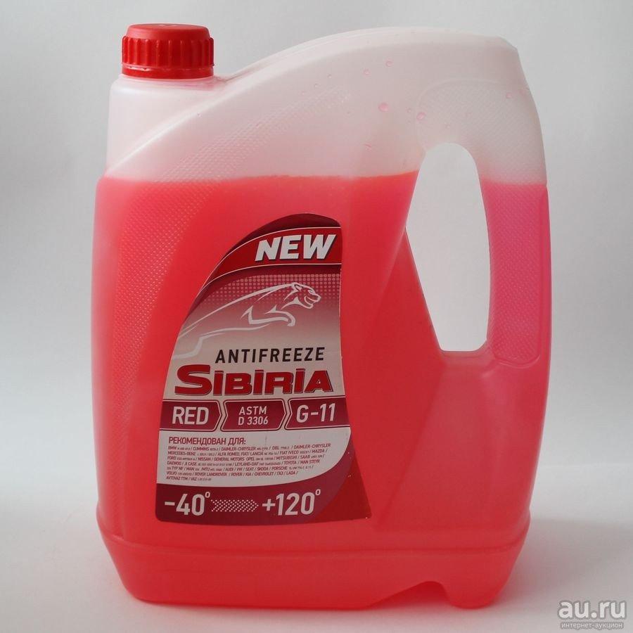 Антифриз SIBIRIA ОЖ-40 готовый -40C красный 5 кг 800163.