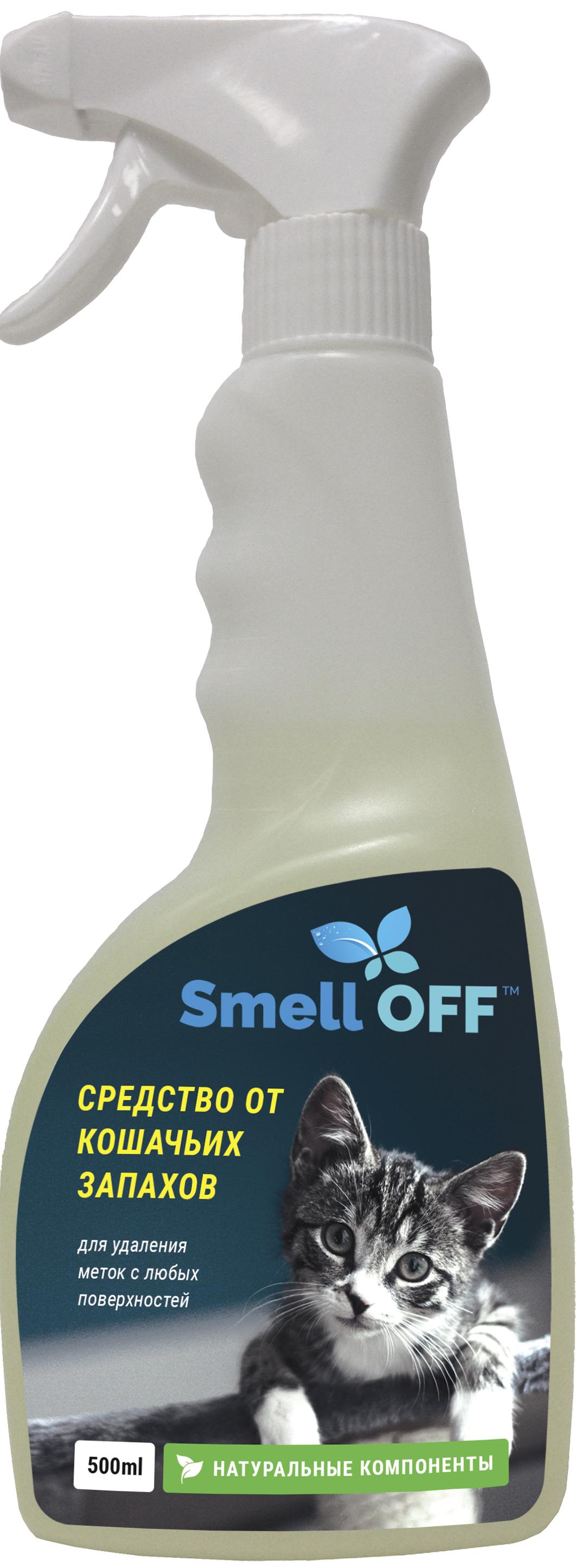 Средство для удаления запахов от кошек SmellOFF,