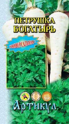 Семена зелени и пряностей Артикул Петрушка Богатырь
