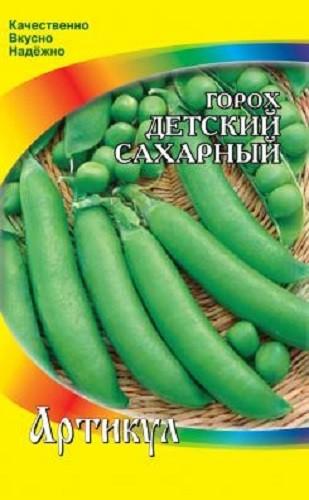 Семена овощей Артикул Горох овощной Детский Сахарный