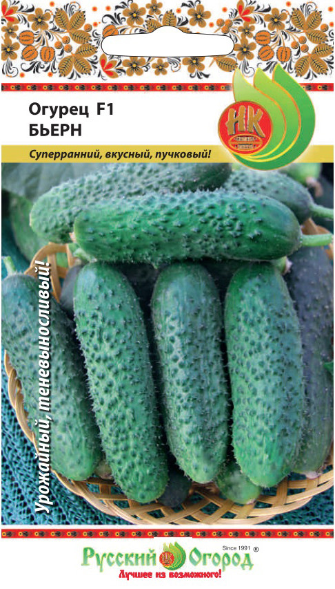 Семена овощей Русский огород 301091 Огурец