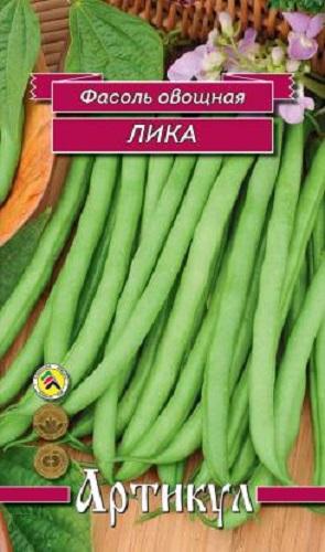Семена овощей Артикул Фасоль овощная Лика