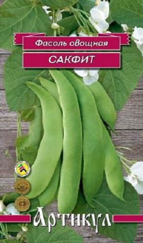Семена овощей Артикул Фасоль овощная Сакфит