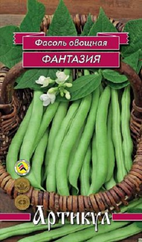 Семена овощей Артикул Фасоль овощная Фантазия