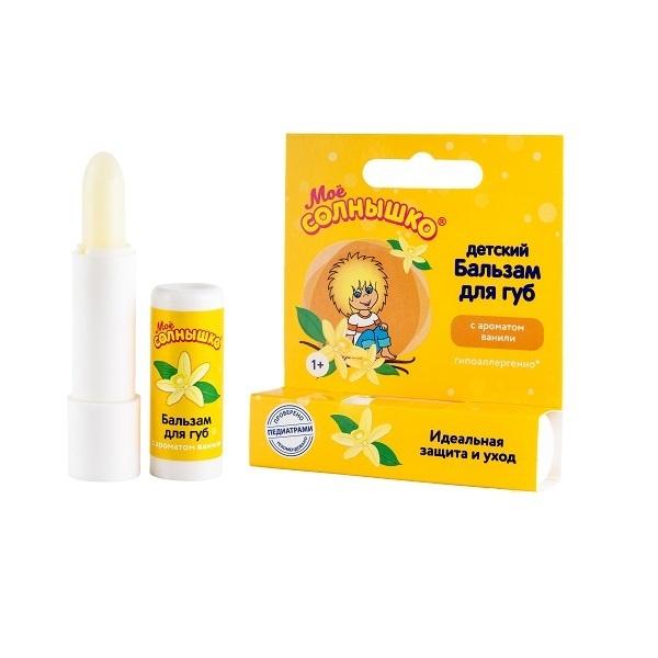 Бальзам для губ «мое солнышко» ваниль