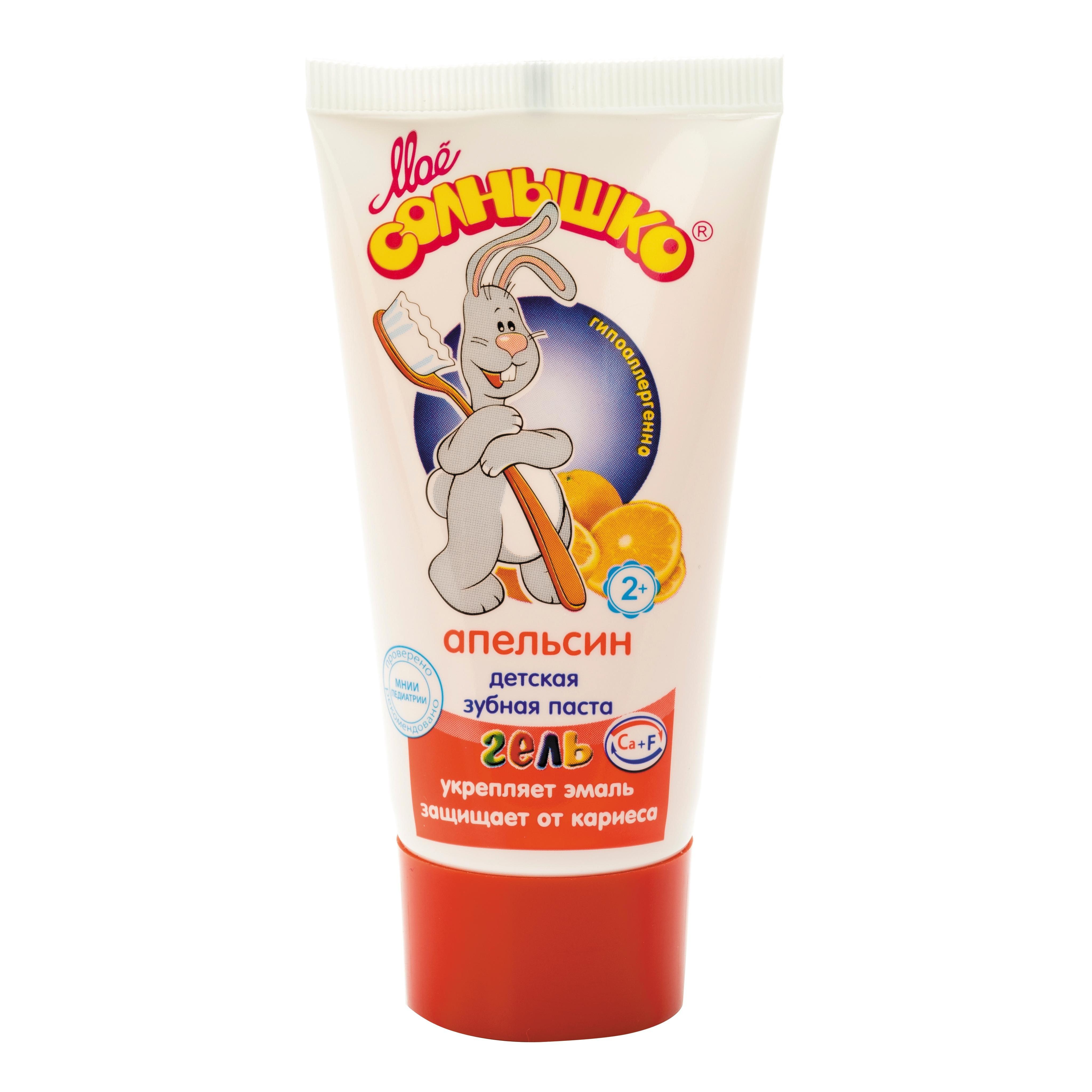 Зубная паста гелевая