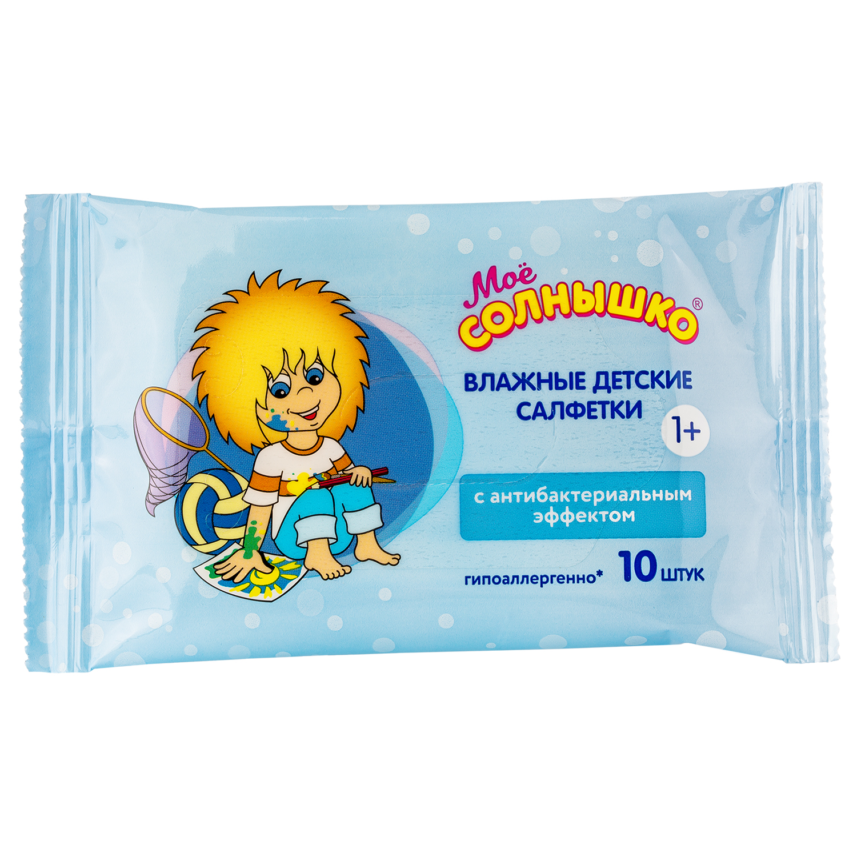 Детские влажные салфетки Моё Солнышко с антибактериальные