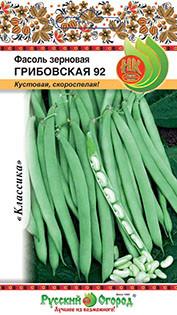 Семена овощей Русский огород 306315 Фасоль зерновая