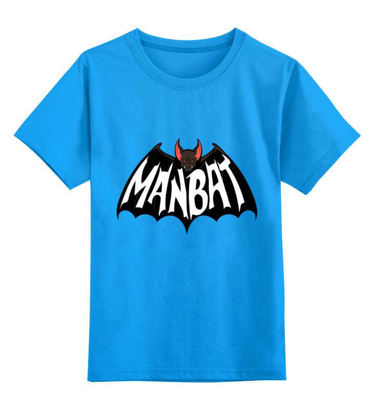 Купить 0000003444595, Детская футболка Printio Мен - бэт цв.голубой р.128,