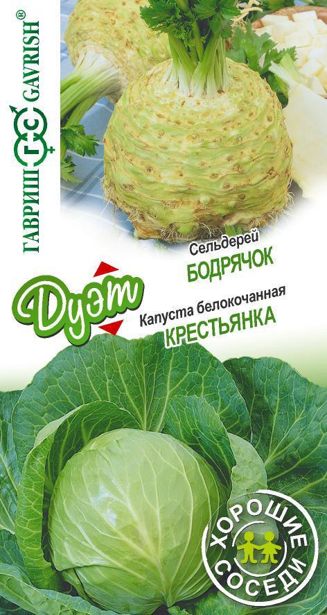Семена овощей Гавриш Капуста Крестьянка 0,3