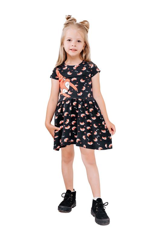 Платье BATIK 01484_BAT р.92