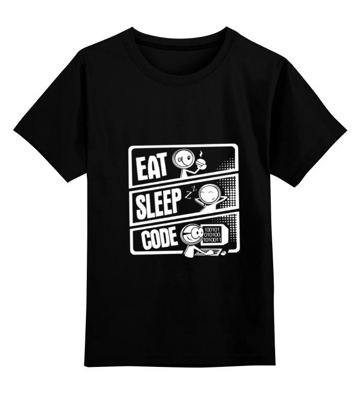 Купить 0000000660240, Детская футболка классическая Printio Eat, sleep, code, р. 128,