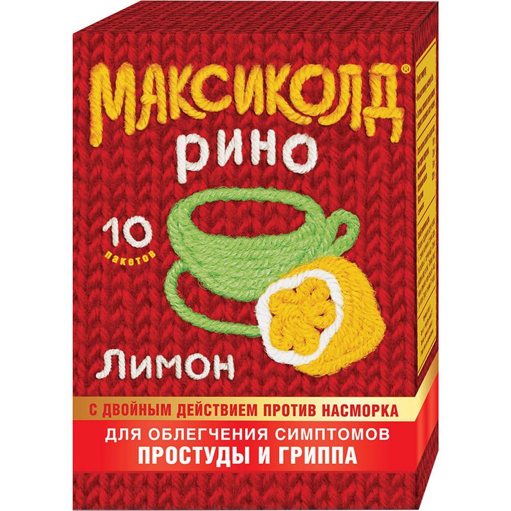 Купить Максиколд Рино Лимон пор. для приг. раствора для приема внутрь пак.15 г №10, Otcpharm