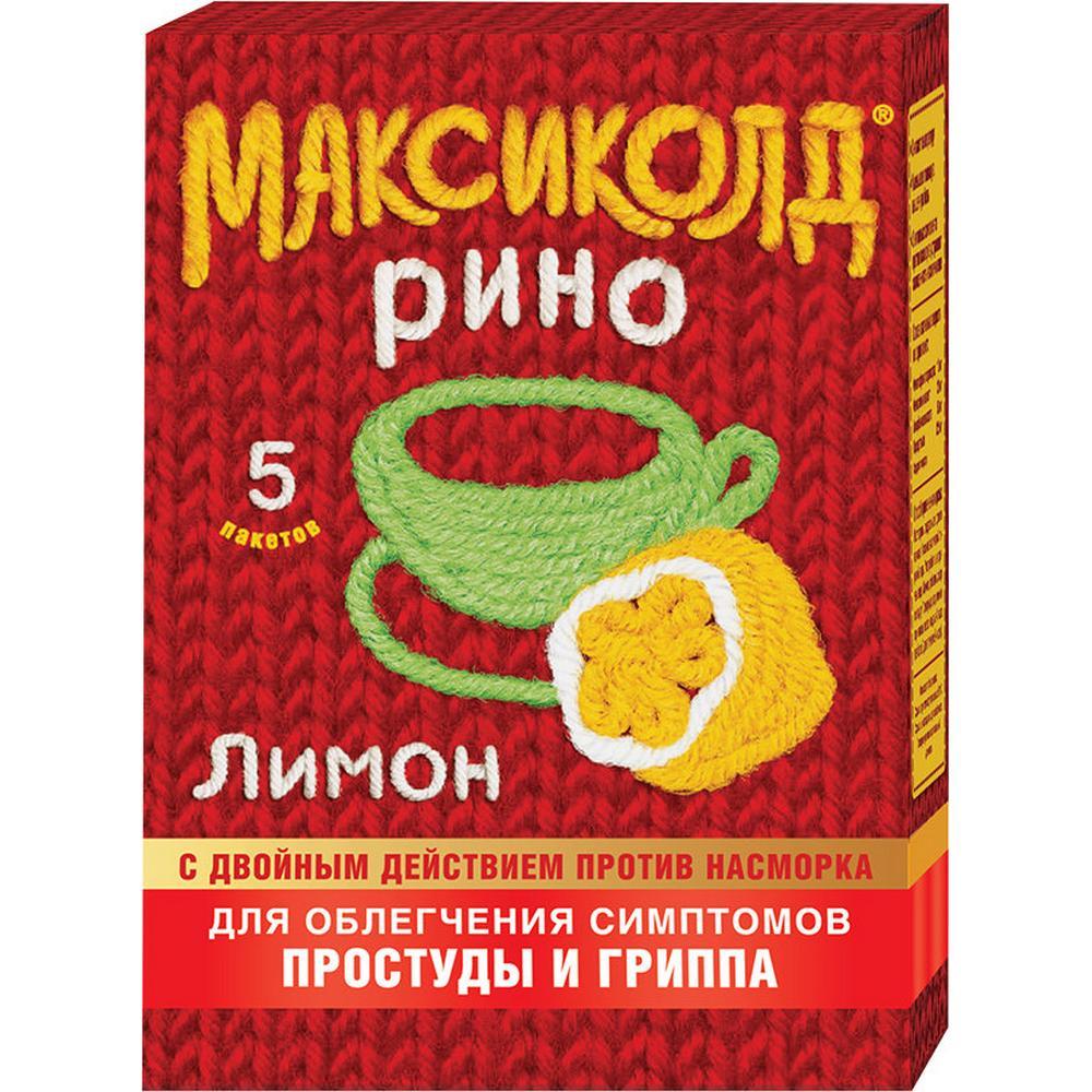 Купить Максиколд Рино Лимон пор. для приг. раствора для приема внутрь пак.15 г №5, Otcpharm