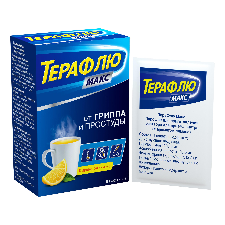 Купить ТераФлю Макс пор. для приг. раствора для приема внутрь пак.№8 Лимон, GlaxoSmithKline