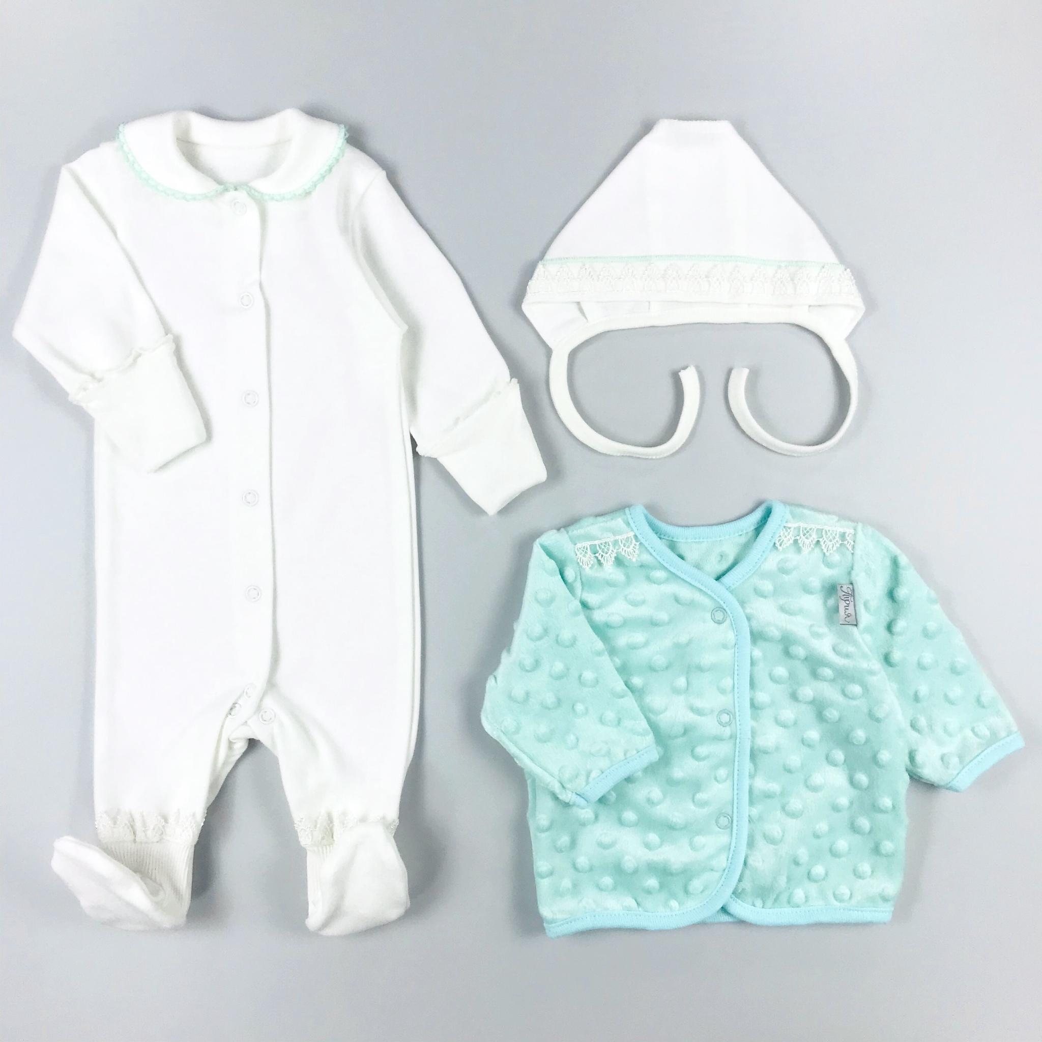 Комплект одежды на выписку для новорожденного Трия