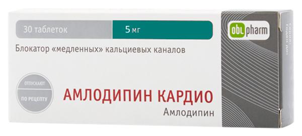 Амлодипин Кардио таблетки 5 мг №30