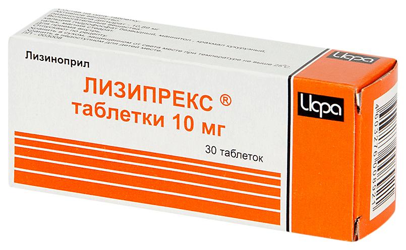 Купить Лизипрекс таблетки 10 мг №30, Ирбитский химико-фармацевтический завод