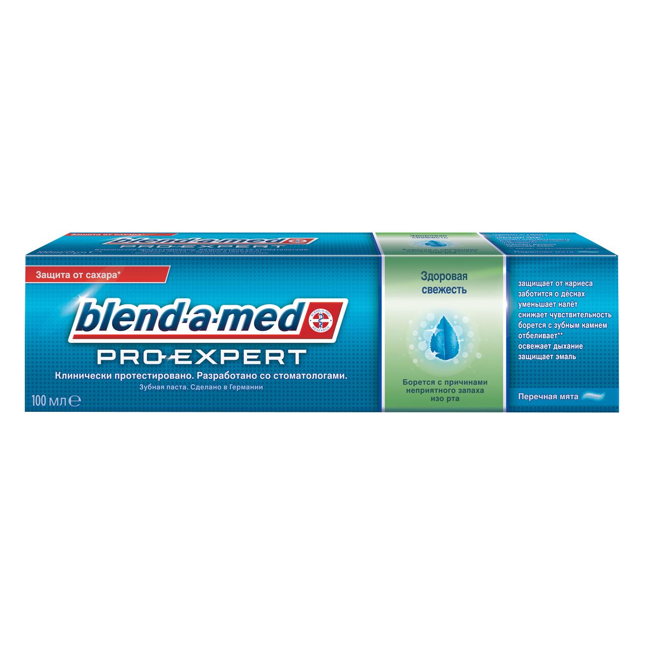 Купить Зубная паста Blend-a-med ProExpert Здоровая свежесть Перечная мята 100мл, зубная паста 81563696