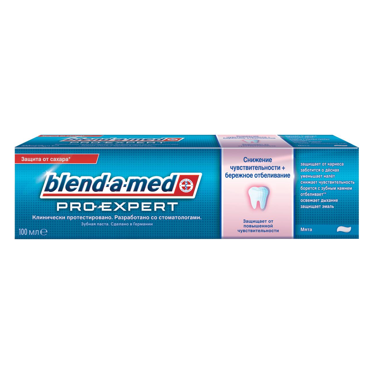 Купить Зубная паста Blend-a-med ProExpert Снижение чувствительности Мята 100мл, зубная паста 81563697