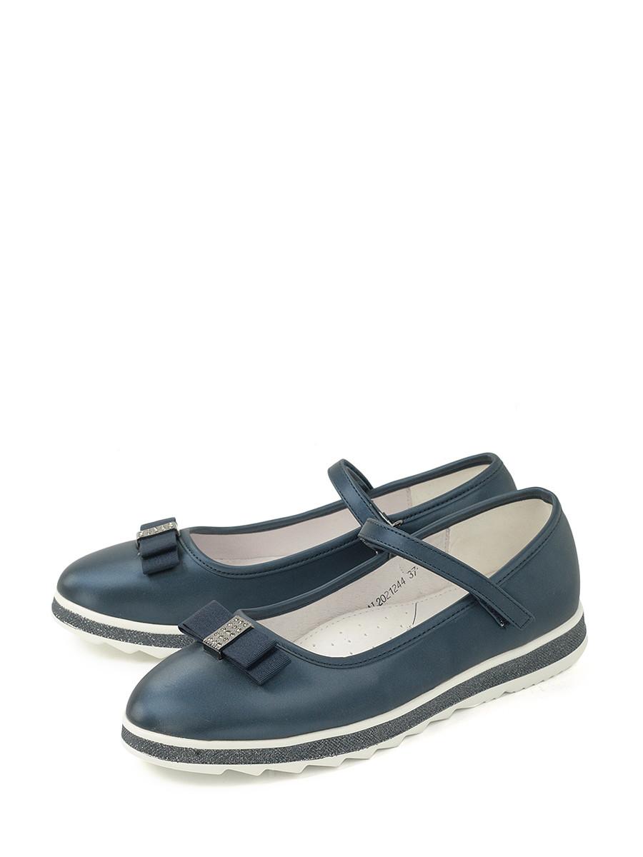 Туфли для девочек Antilopa AL 2021244 цв. синий р. 35 Antilopa   фото