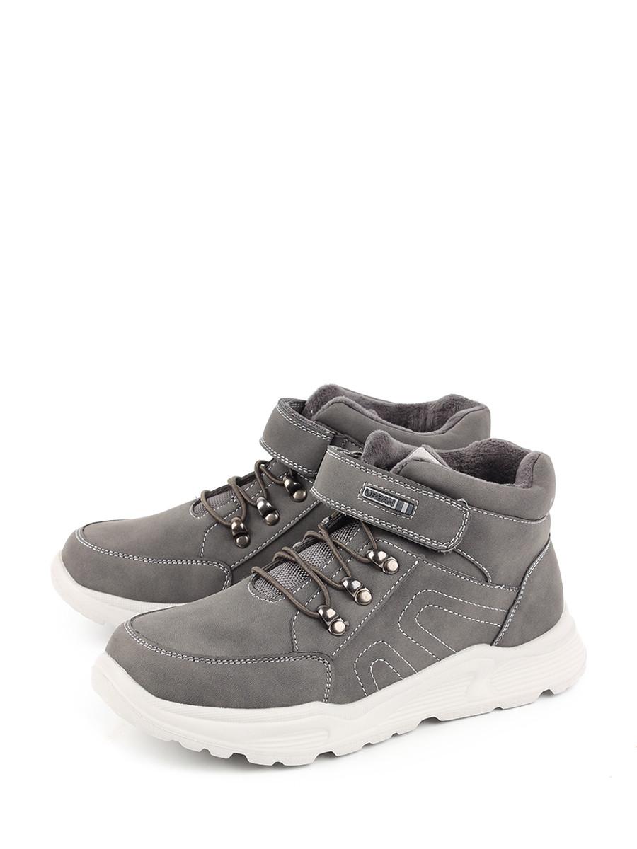 Ботинки для мальчиков Antilopa AL 202162 цв. серый р. 32 Antilopa   фото
