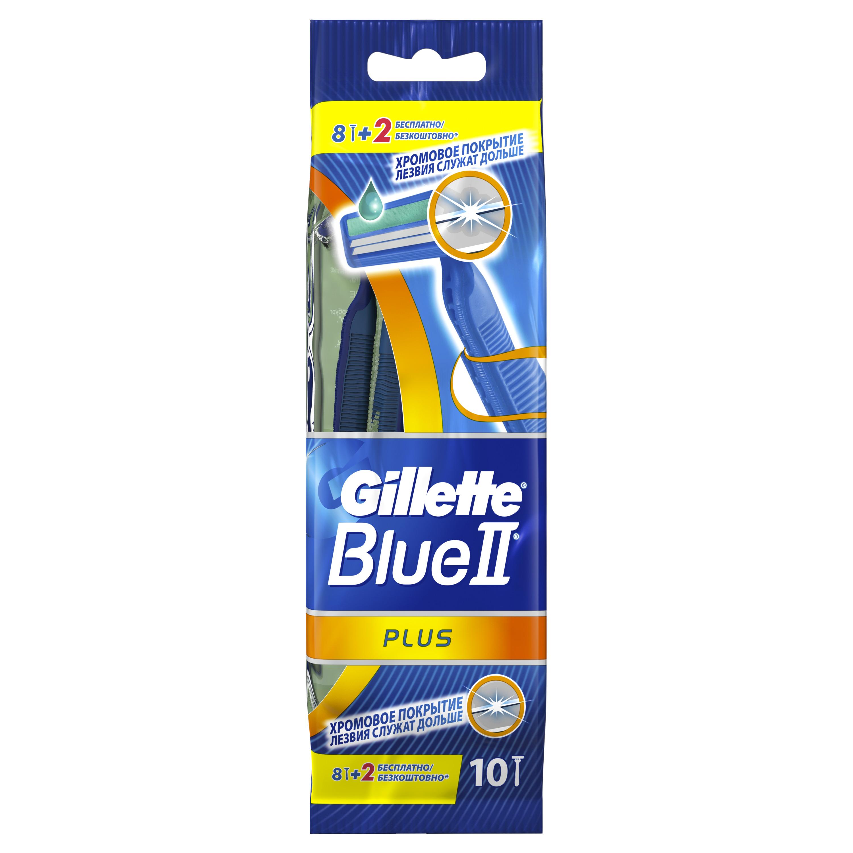 Купить Одноразовая мужская бритва Gillette Blue2 Plus 10 шт