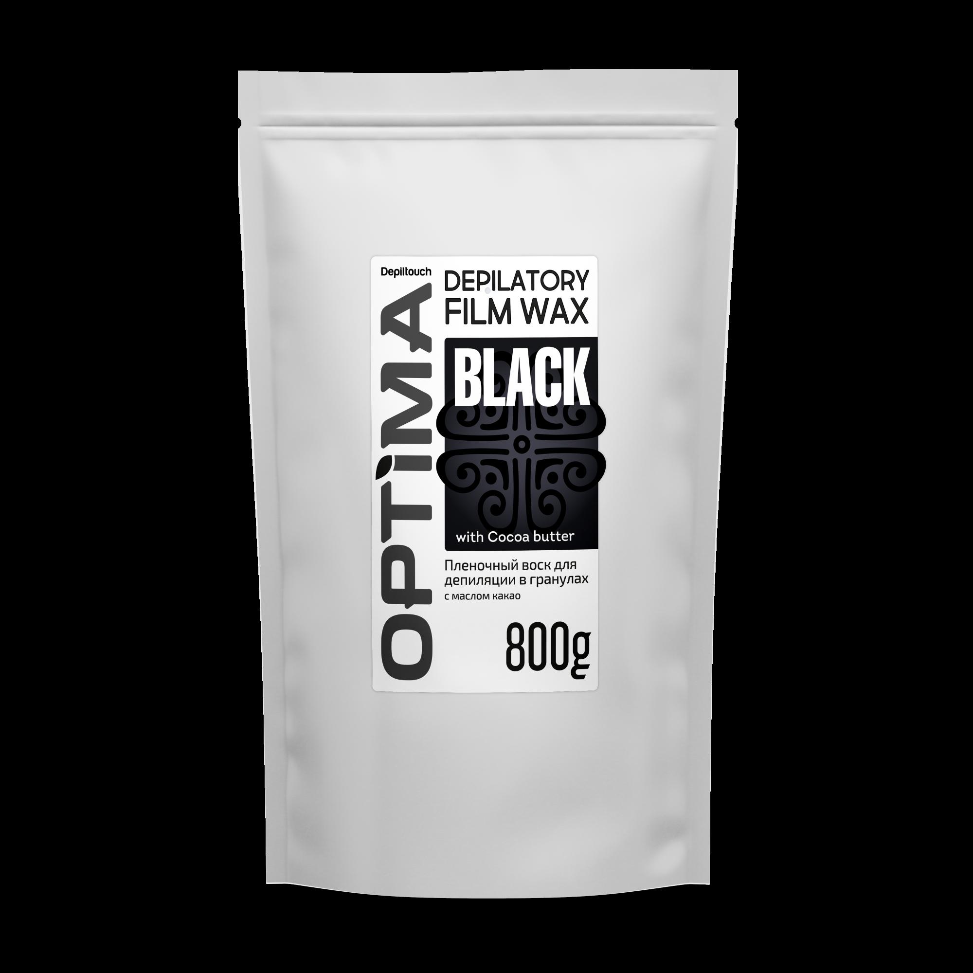 Купить Пленочный воск для депиляции в гранулах Depiltouch OPTIMA «BLACK», 800гр, Пленочный воск для депиляции в гранулах OPTIMA «BLACK»