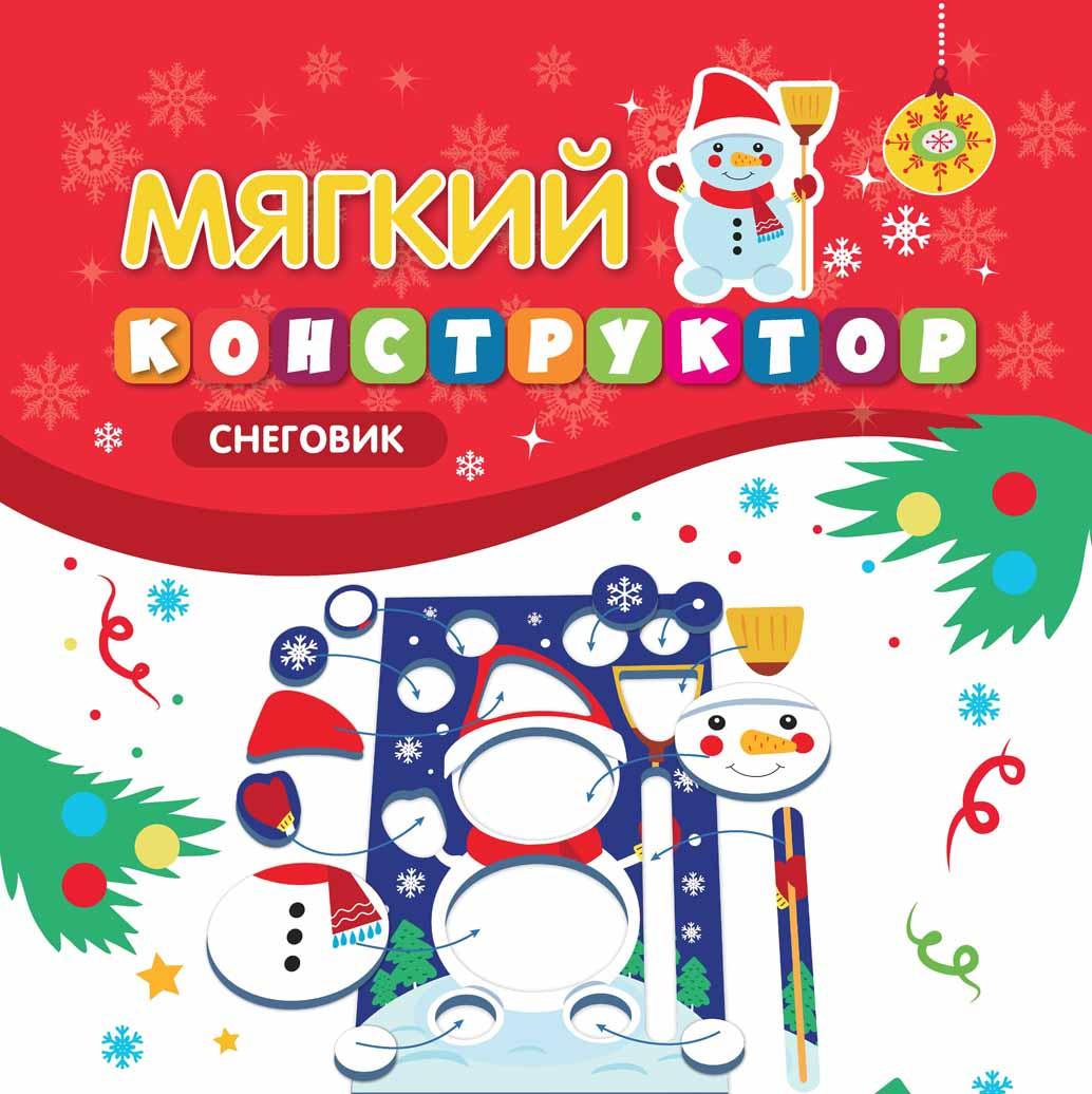 Мягкий конструктор Феникс Премьер Снеговик