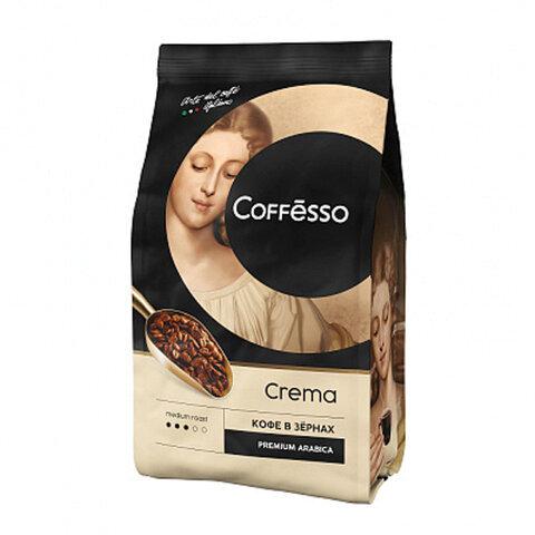 """Кофе в зернах COFFESSO """"Crema"""", 1000 г, вакуумная упаковка, 101214"""