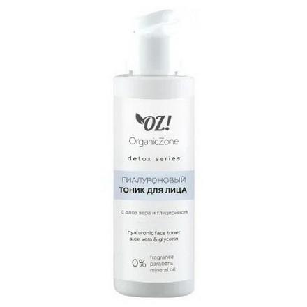 Купить Тоник для лица OrganicZone Гиалуроновый Detox, 110 мл, Organic Zone