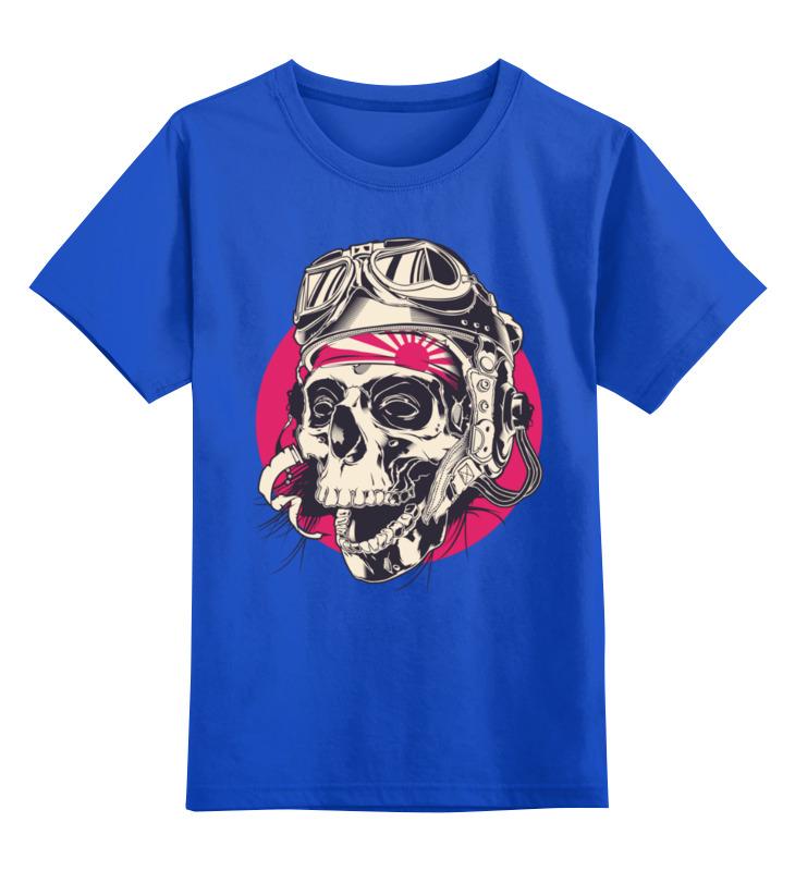 Купить 0000003455667, Детская футболка Printio Череп цв.синий р.128,