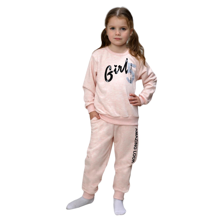Комплект джемпер/брюки Счастливая малинка, цвет: розовый р.104 М-3074